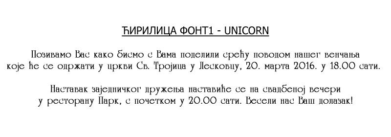 font_cirilica1