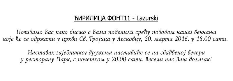 font_cirilica11