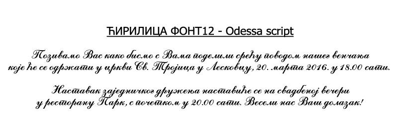 font_cirilica12