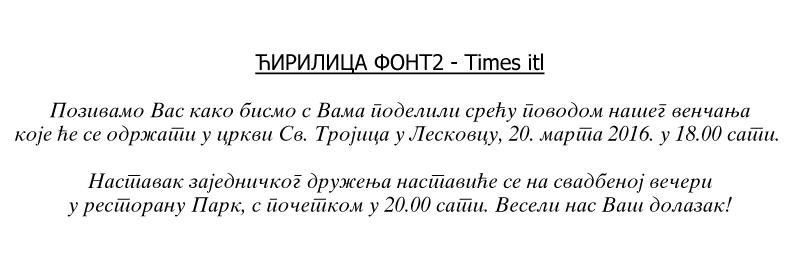 font_cirilica2