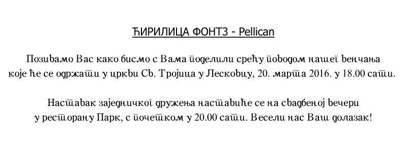 font_cirilica3