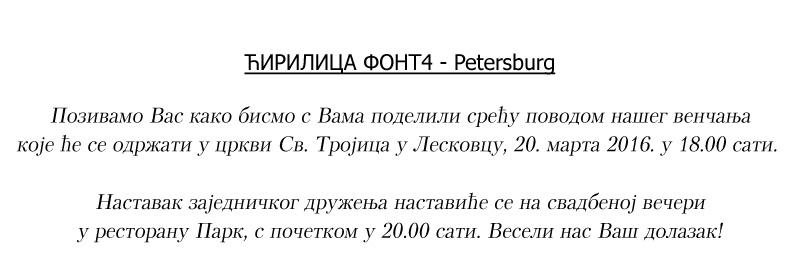 font_cirilica4