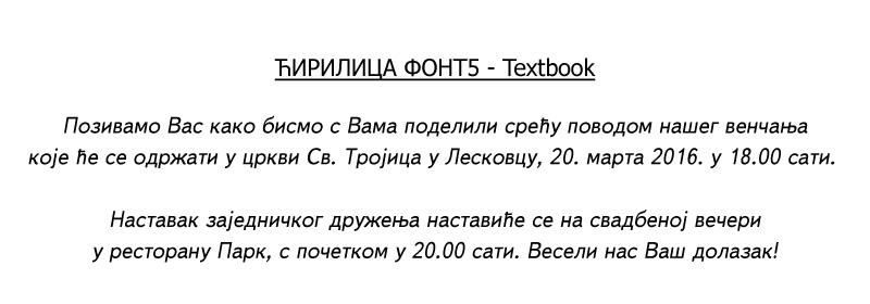 font_cirilica5