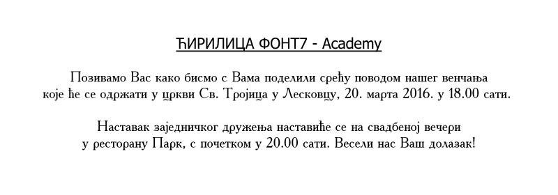 font_cirilica7
