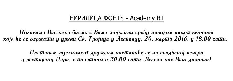 font_cirilica8