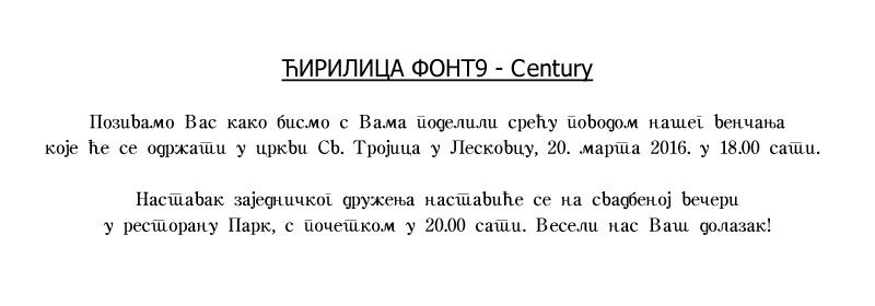 font_cirilica9